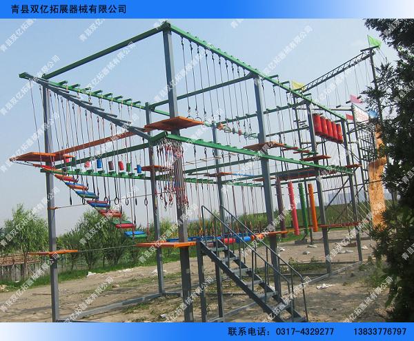 青县双亿拓展器械有限公司-产品中心-儿童绳网探险